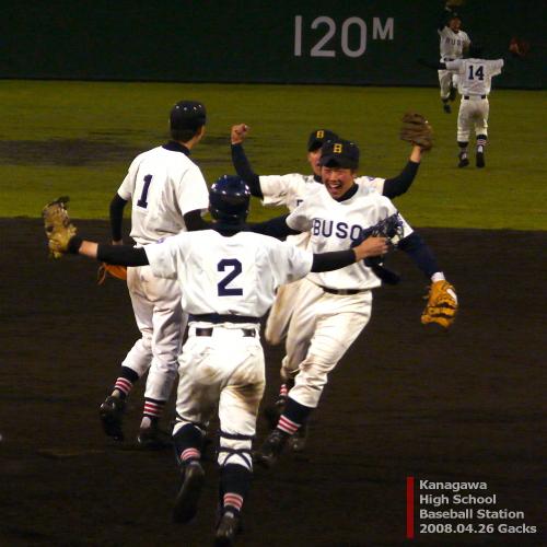 2008年春季神奈川県大会4回戦 武相vs日大(17)