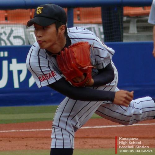 08春 決勝戦 横浜vs東海大相模