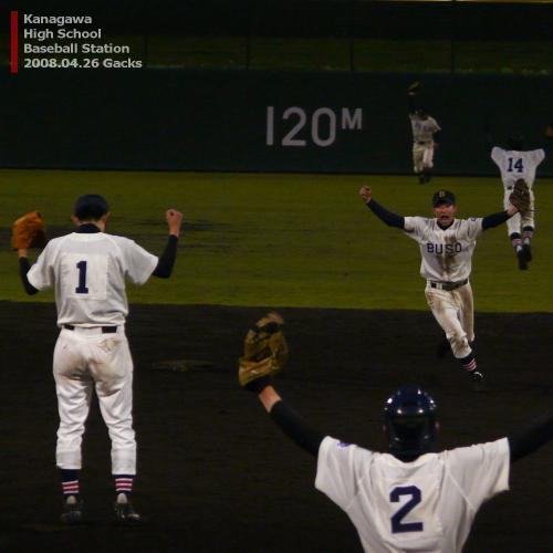 2008年春季神奈川県大会4回戦 武相vs日大(15)