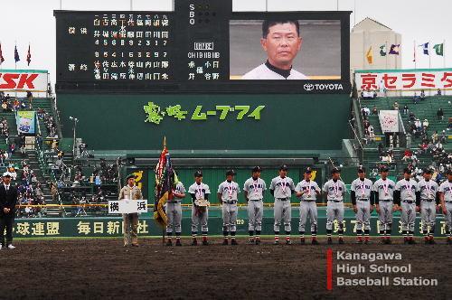 2006センバツ 横浜vs清峰