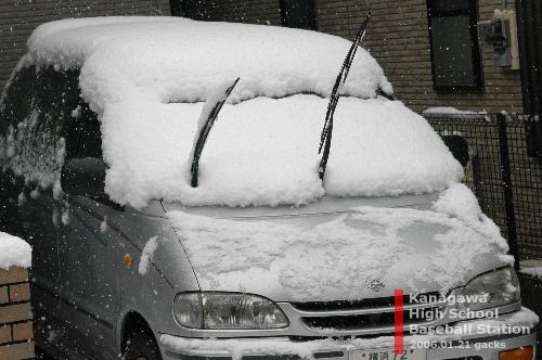 記録的大雪 2006年1月21日