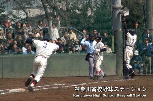 2006春 鎌倉学園vs日大藤沢