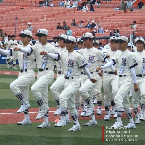 国学院栃木