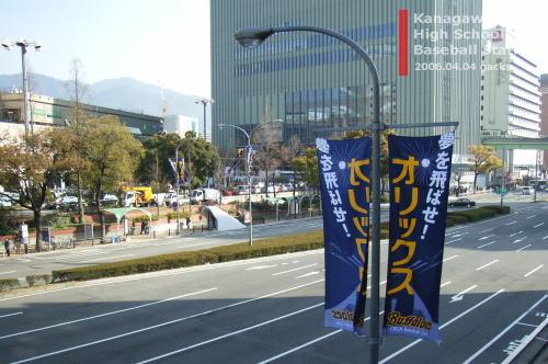 JR 三ノ宮駅