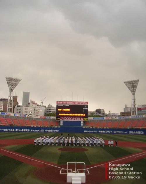 第59回高校野球春季関東大会