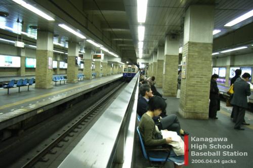 阪神電車 三宮駅