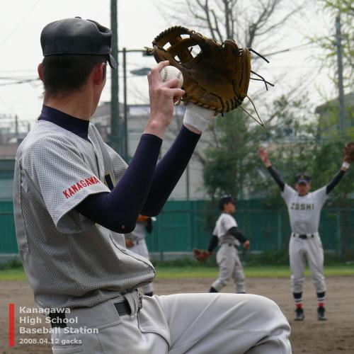 2008春 1回戦 横浜緑ヶ丘vs逗子