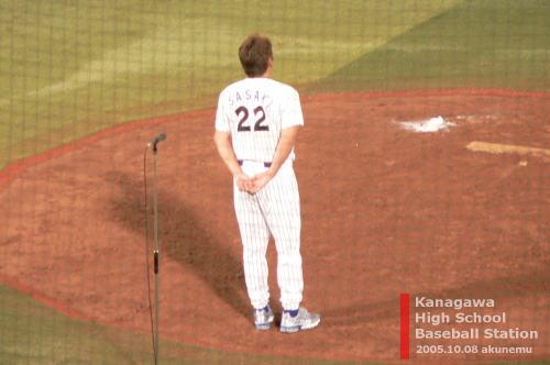 22 KAZUHIRO SASAKI