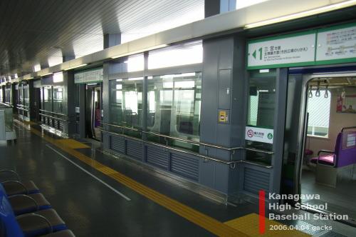 ポートライナー 神戸空港駅