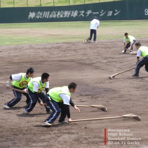 野球 高校 ステーション 県 神奈川