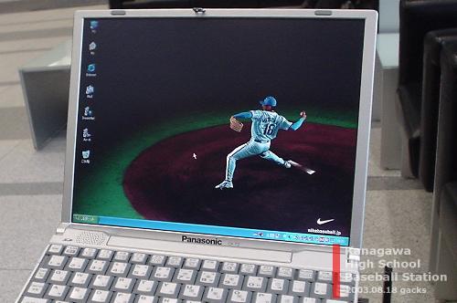 愛用パソコン CF-T2