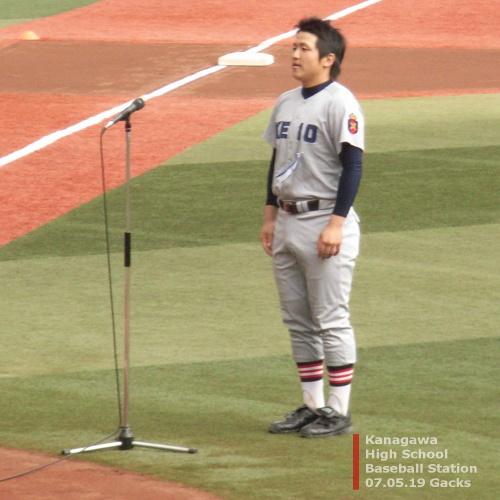 選手宣誓 伊場竜太(慶應義塾)