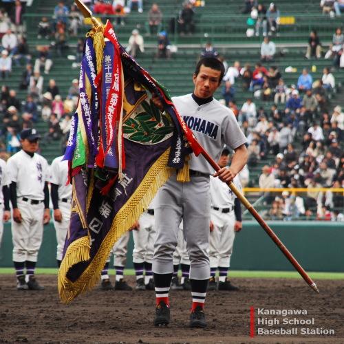紫紺の優勝旗