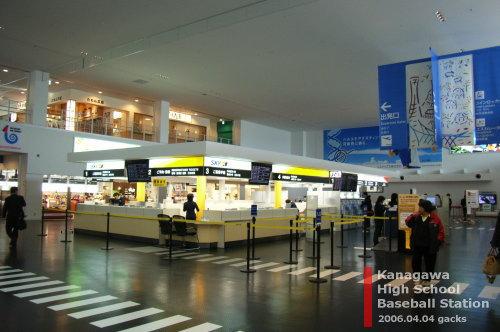 神戸空港ロビー