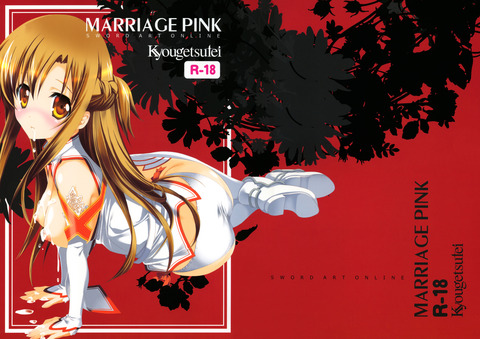 MARRIAGE_PINK_001