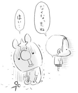 10_7_2