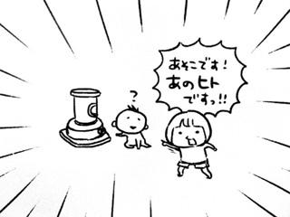 11_4_2