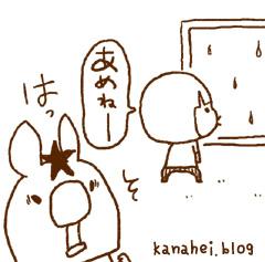 09_9_16_2