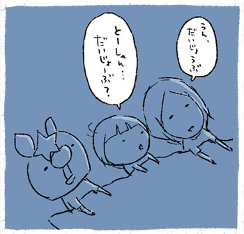 10_4_13_2_2