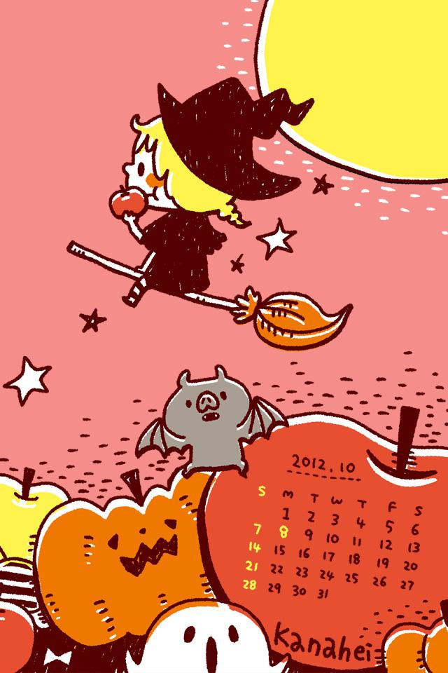10月カレンダー カナヘイのブログ