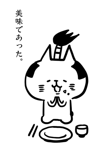 2012_3_9_2_3