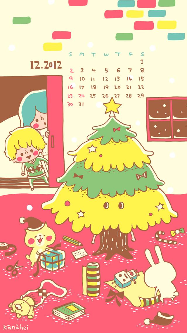 12月カレンダー カナヘイのブログ