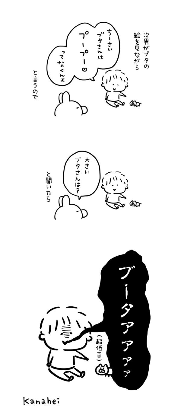 47904ac3.jpg