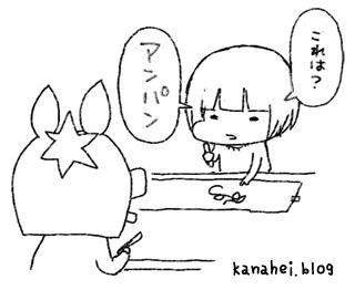 09_11_22_2_2
