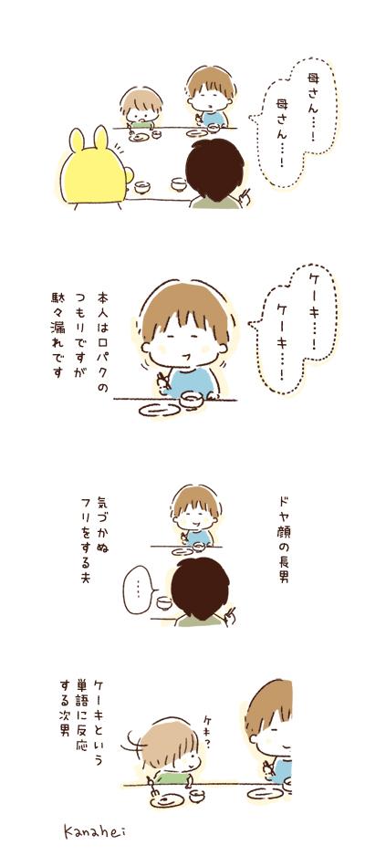 2013_6_21