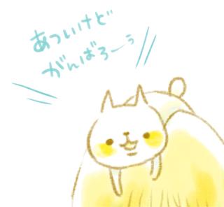 10_7_23_kanahei