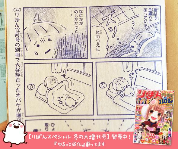 2014_12_19_2