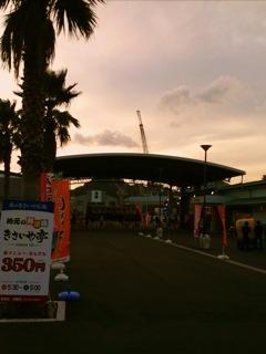 宇和島きさいや広場。