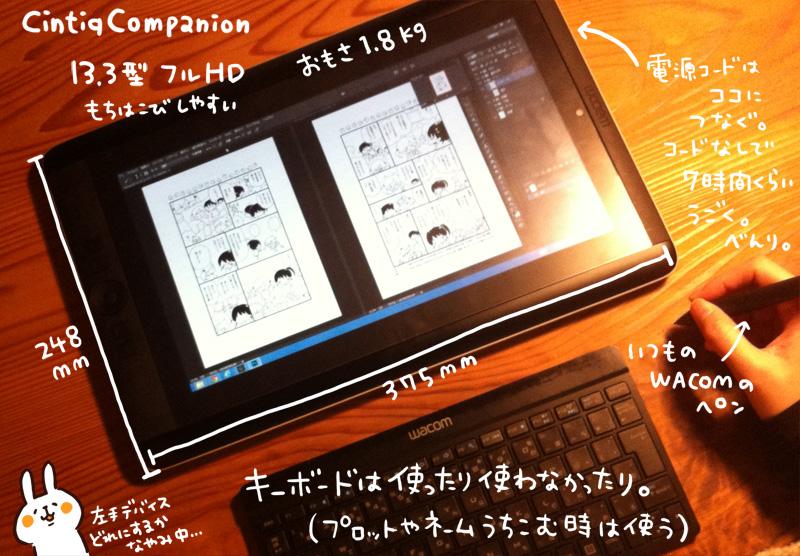 7b1b2053.jpg