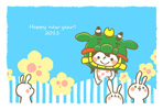 Kanahei_yahoo_4
