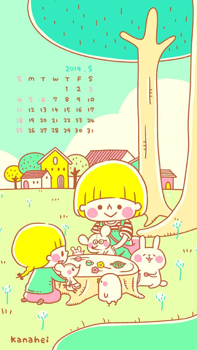 5月カレンダー カナヘイのブログ