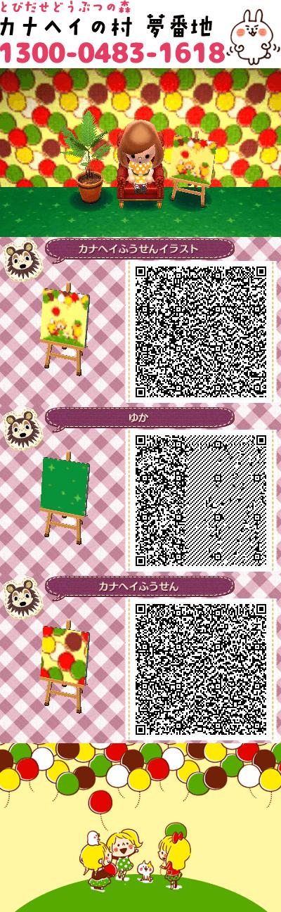 コード 服 あつ 森