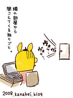 08_6_3_2