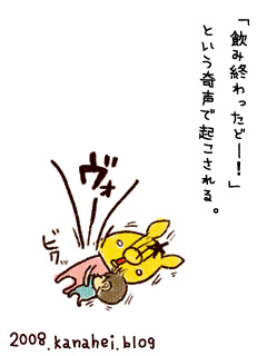 08_6_3_5