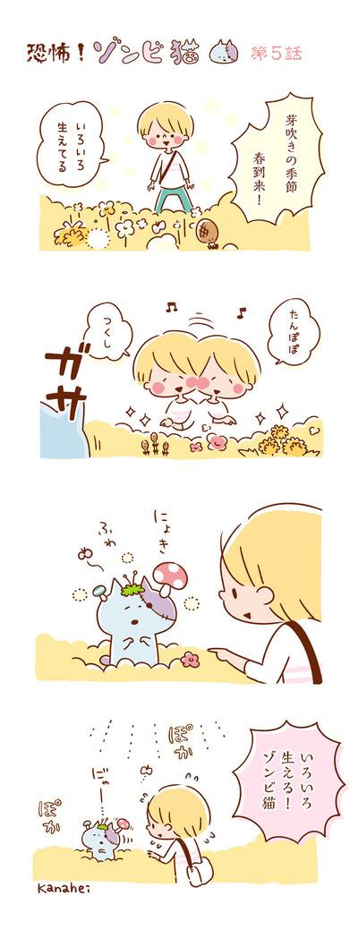 ■2014_4_3_zombi