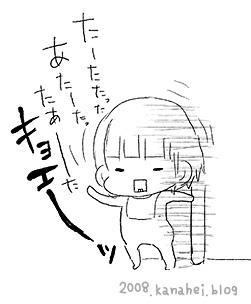 08_12_27_1