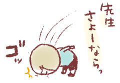10_10_29_2_2