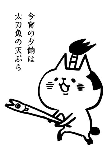 2012_3_9_3