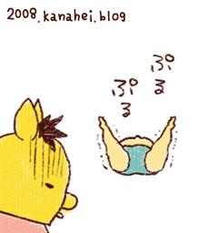 08_7_14_4