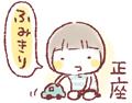 10_10_chibihei