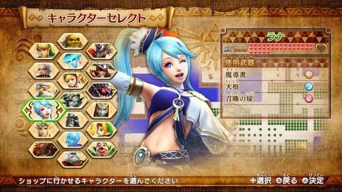 WiiU_screenshot_GamePad_017CD