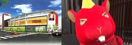 爆 田川 メガ フェイス メガフェイス1250田川|パチンコ店の加熱式たばこプレイエリア検索サイト
