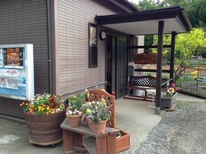 桃の木停ふるさわ玄関 (1)