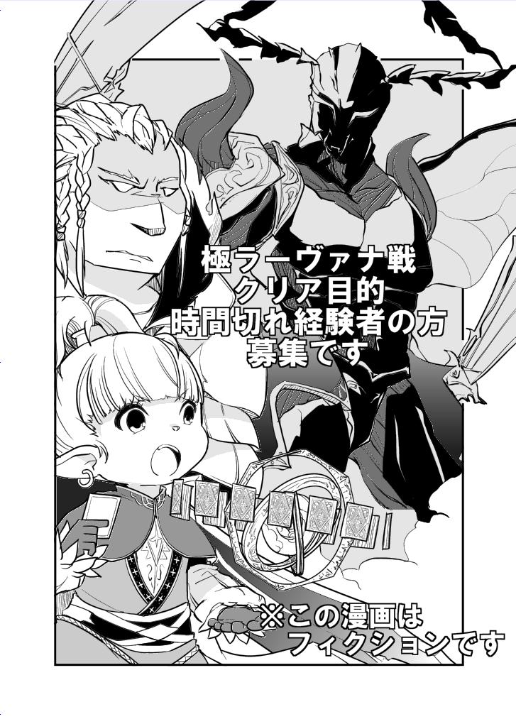 冬コミ2015新刊0001