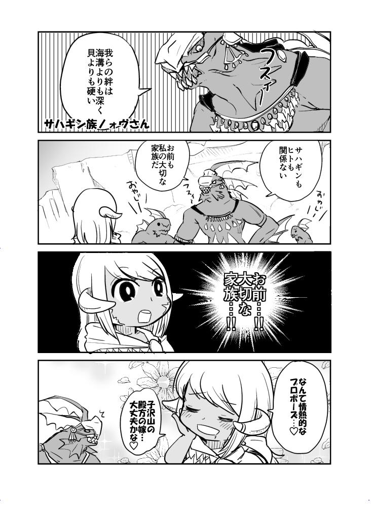 冬コミ2015新刊00010