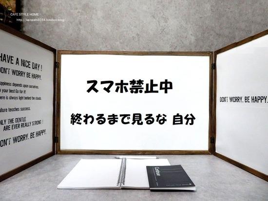 IMG_8127②